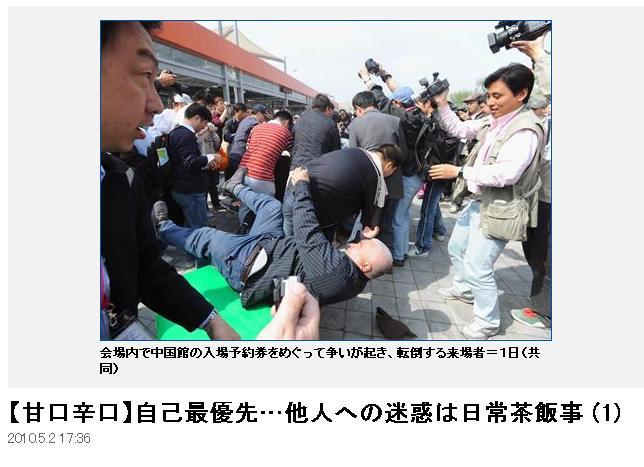20100502SHIBOHUI1.jpg
