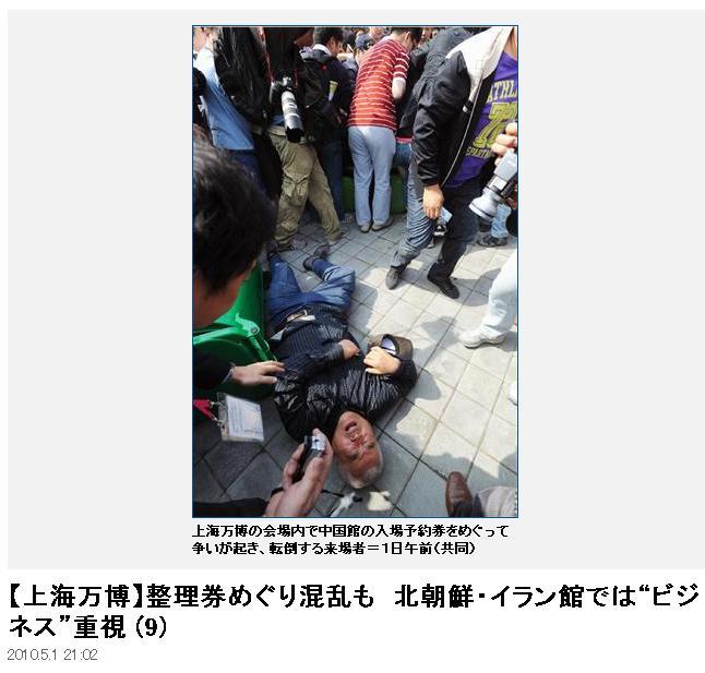 20100502SHIBOHUI2.jpg