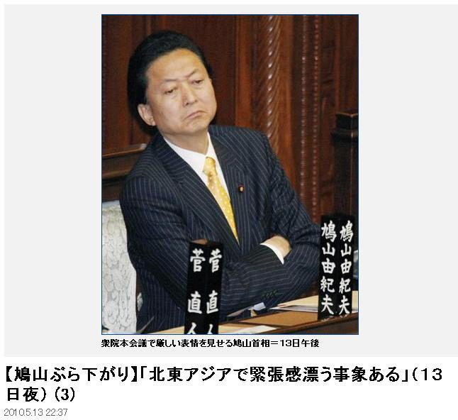 20100513hatokimo1.jpg