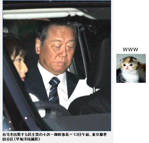 20100513ozawashi1.jpg
