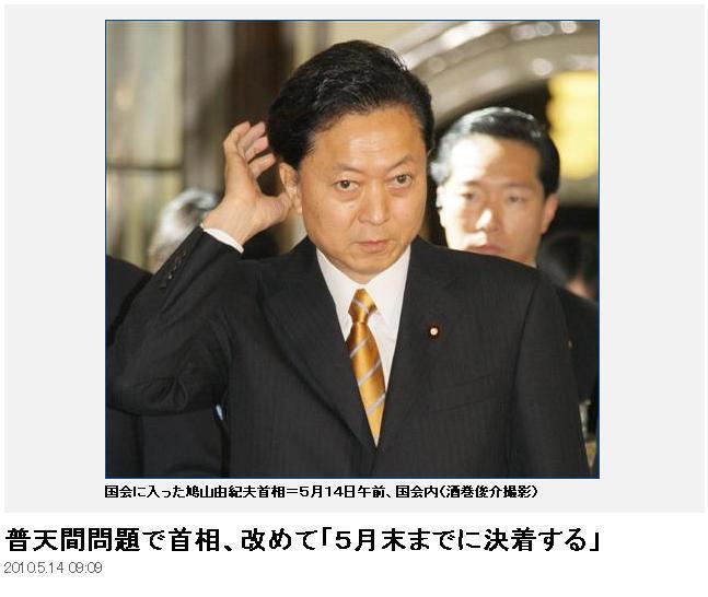 20100514yukimo.jpg