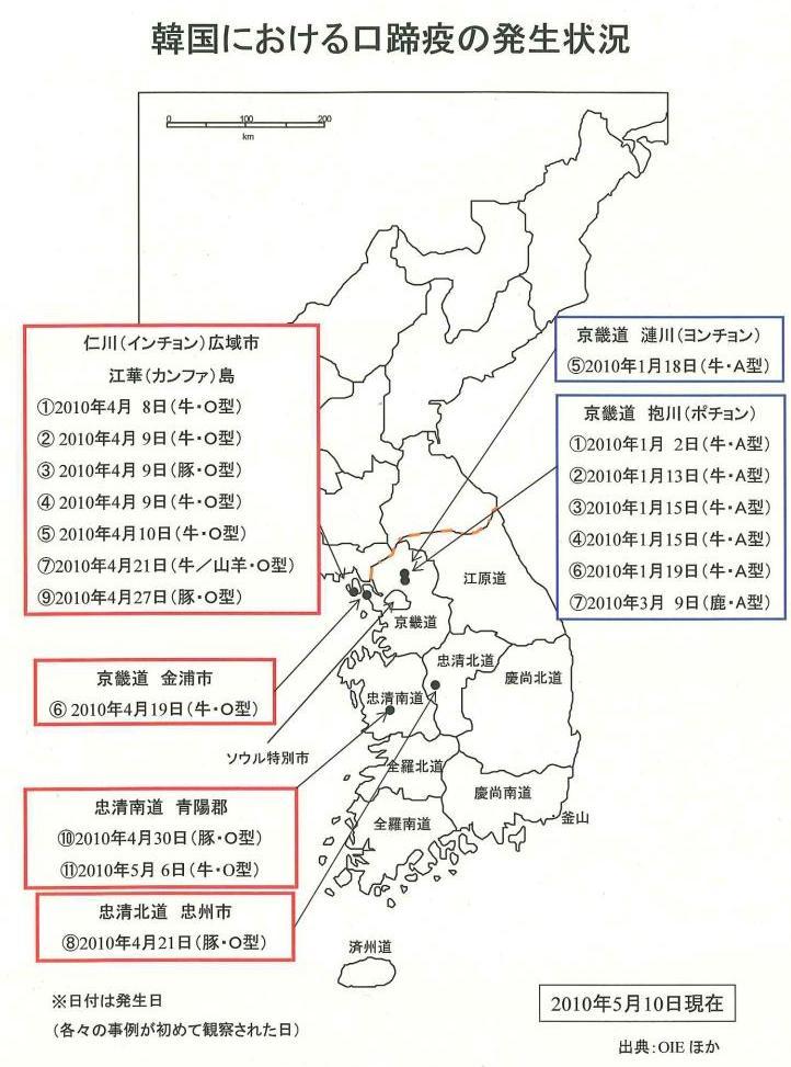 2010kankokukoytei1.jpg