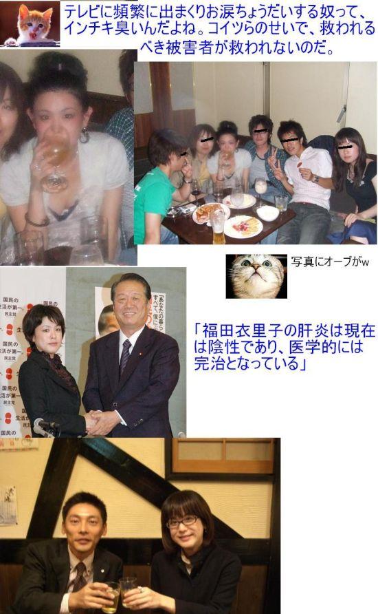 FUKUDAIRIKOKANENSAGI.jpg