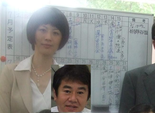 HARAGUCHIYU200807.jpg
