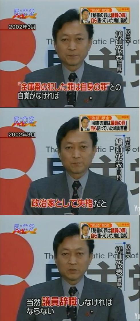 HATOSAIDJISHOKU2002.jpg