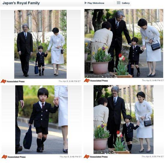 JAPANSROYALF201004.jpg