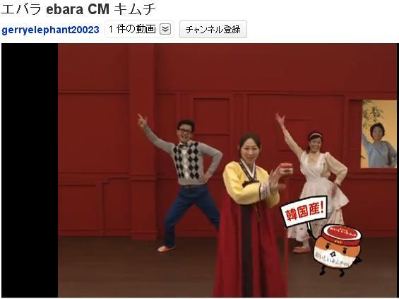 KANKOKUEBARA1.jpg