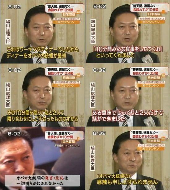 KASUYAMA201004141.jpg