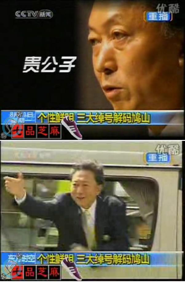 KASUYAMAYUKIMO200908.jpg
