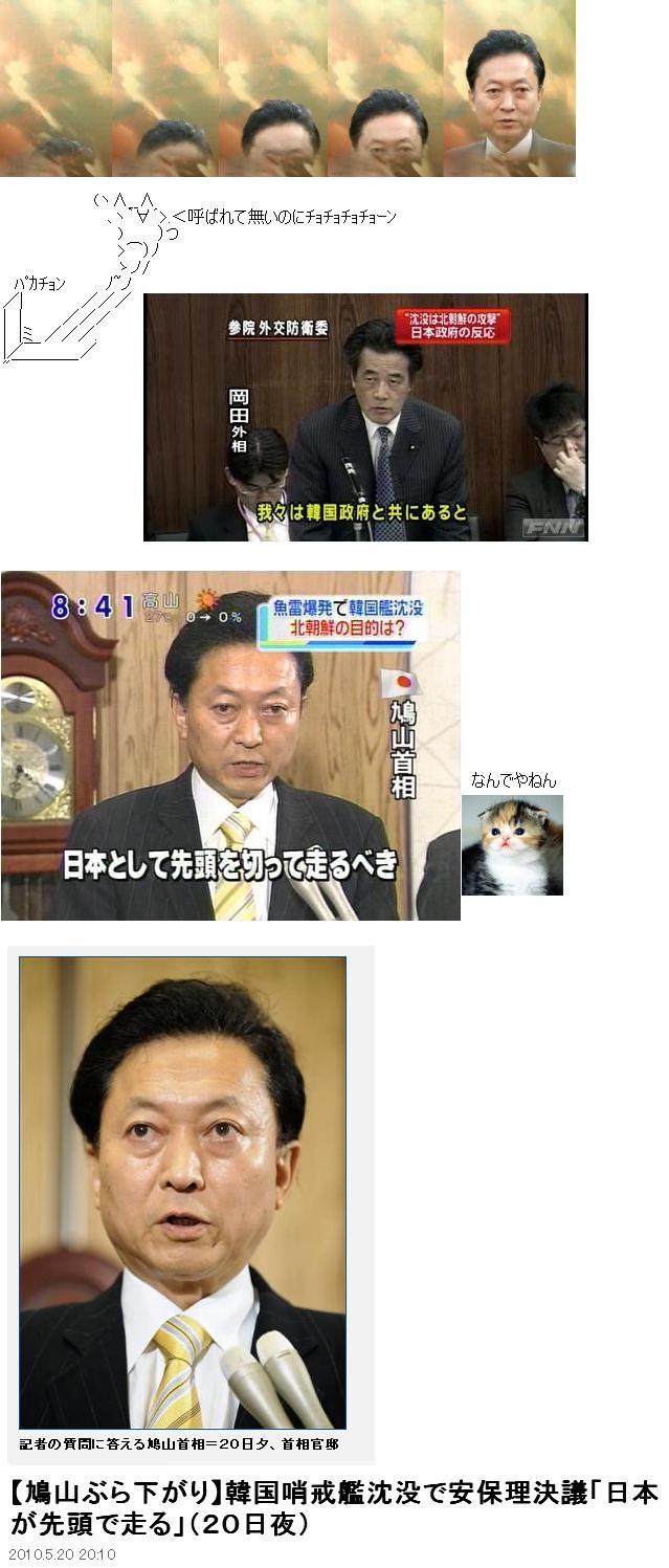 KOREANSMINSHU0520.jpg