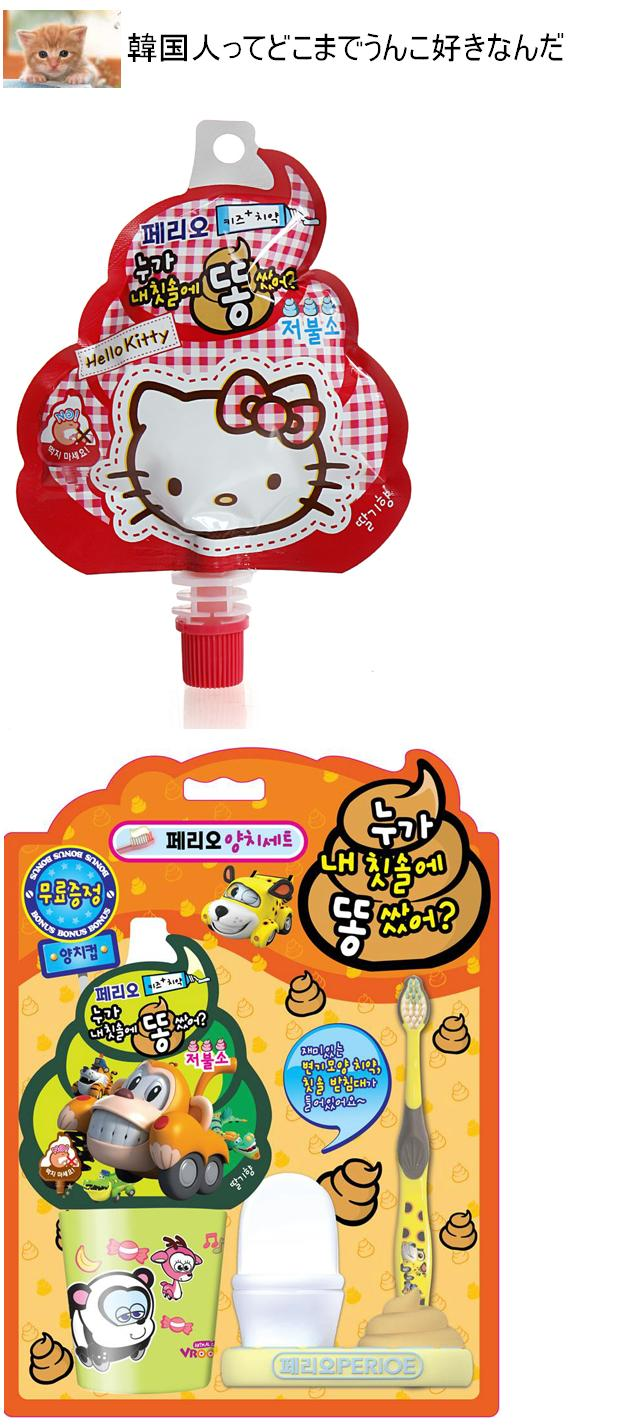 KOREAUNKOHELLOKITTY1.jpg