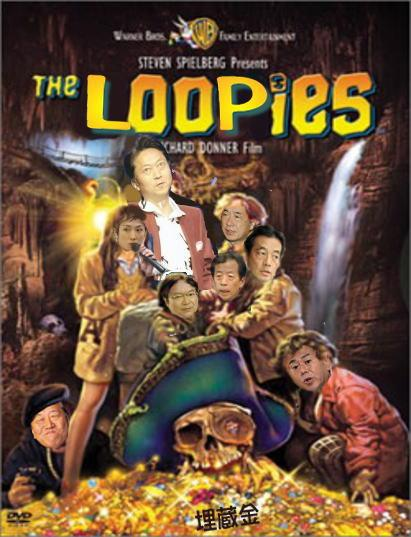 LOOPIESHATPMINSU1.jpg