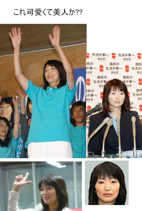MIYAKEKURAI1.jpg