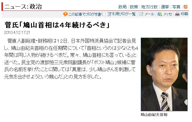 NONOHATO20100412.jpg