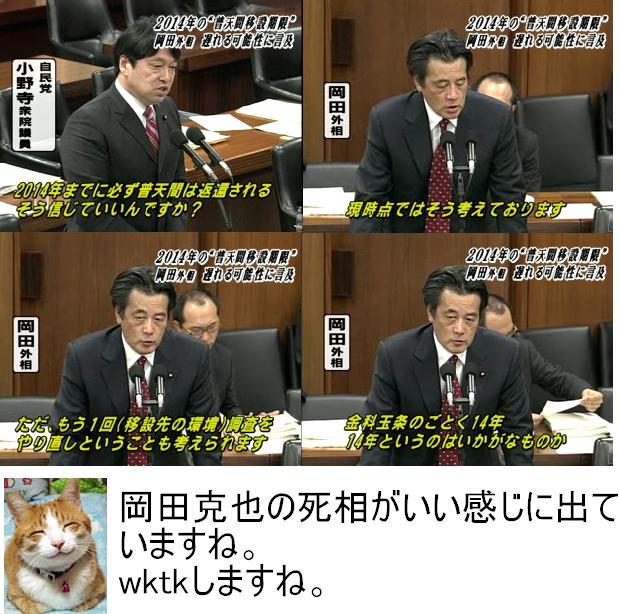 OKARASHISOU20100414.jpg