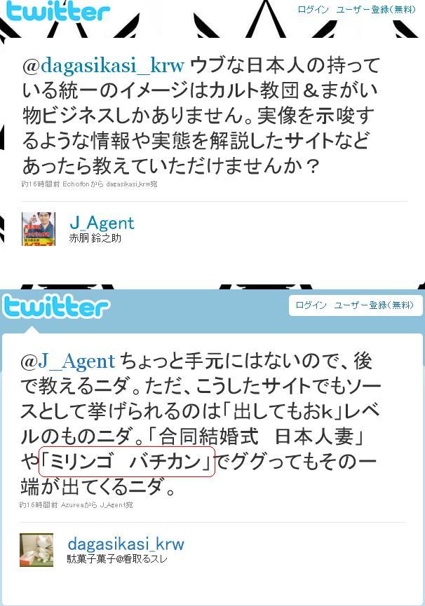 TOITUDADASHI1.jpg
