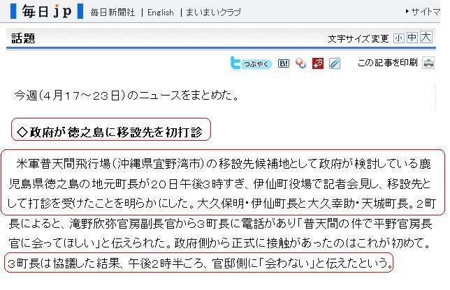 TOKUNOSHIMADASHIN1.jpg