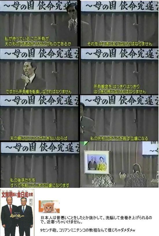 TOUITUKAMEMAKIAGE1.jpg