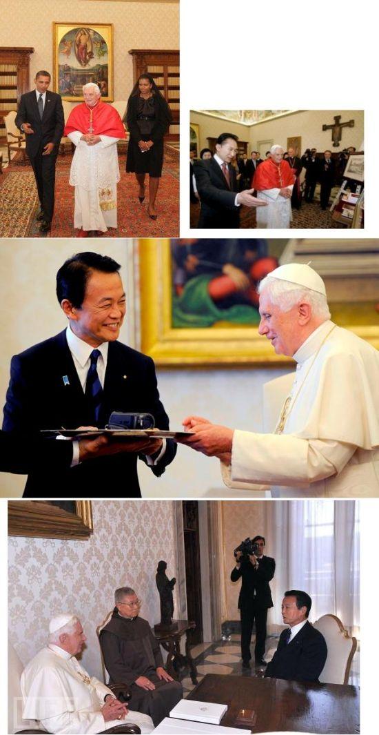 Vaticantaroasoobama0.jpg