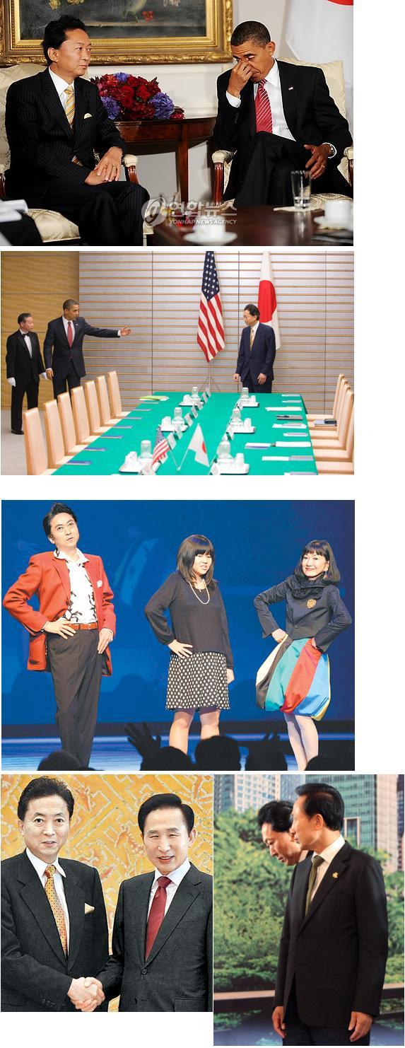 WEHATEYUKIOBAKA2010.jpg