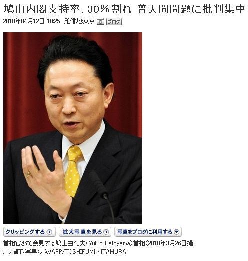 YUKIMOHATO20100412.jpg