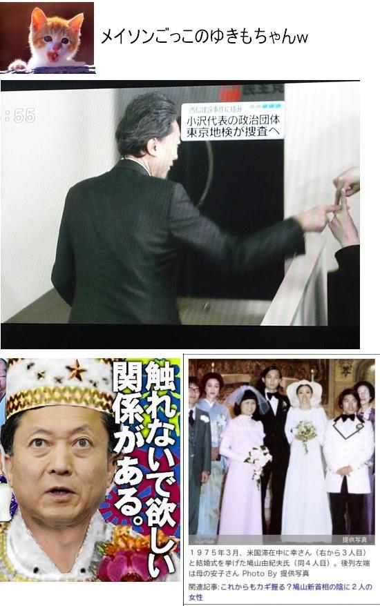 YUKIMOMEISONGOKUKO1.jpg
