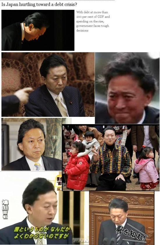 YUKIOHATOYAMAHANRIU1.jpg