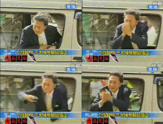 ahoyamayukimo2009dasa1.jpg