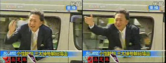ahoyamayukimo2009dasa2.jpg