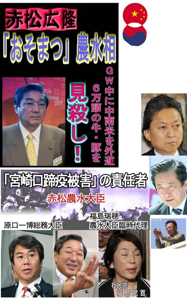 akamatomiyazaki1.jpg