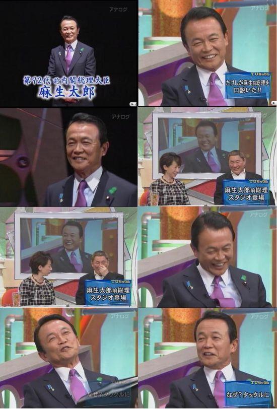 anbsaotarotakeshi1.jpg