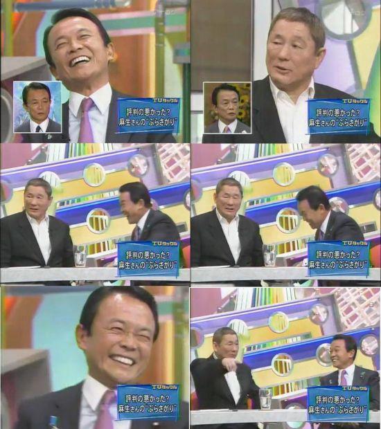 anbsaotarotakeshi2.jpg
