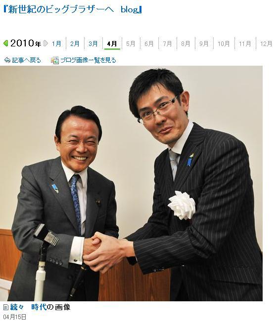 asomihashi20100415.jpg