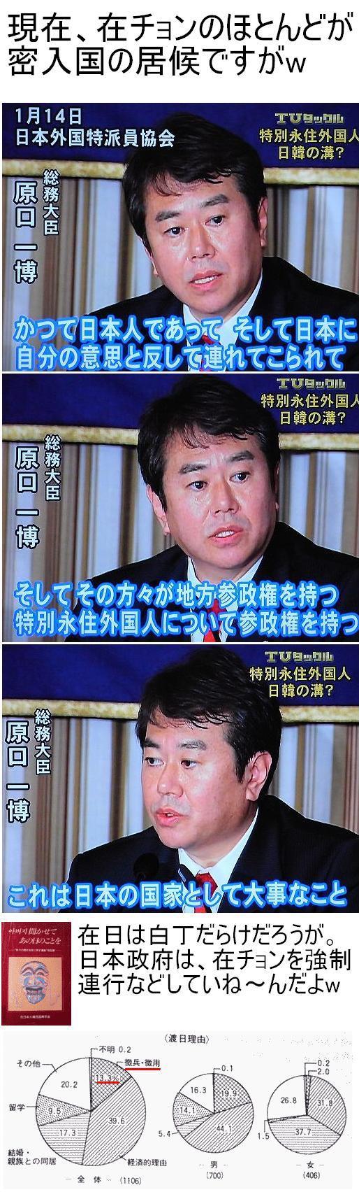 bakachonharaguchilekishikanw1.jpg