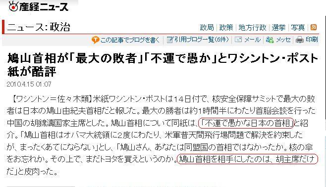 bakahato201004151.jpg