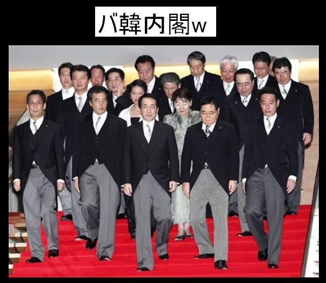 bakannaikakuwww2010.jpg