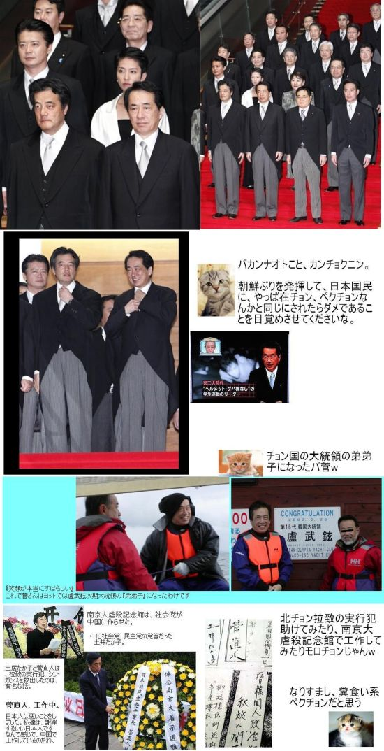 bakannaikakuwww5.jpg