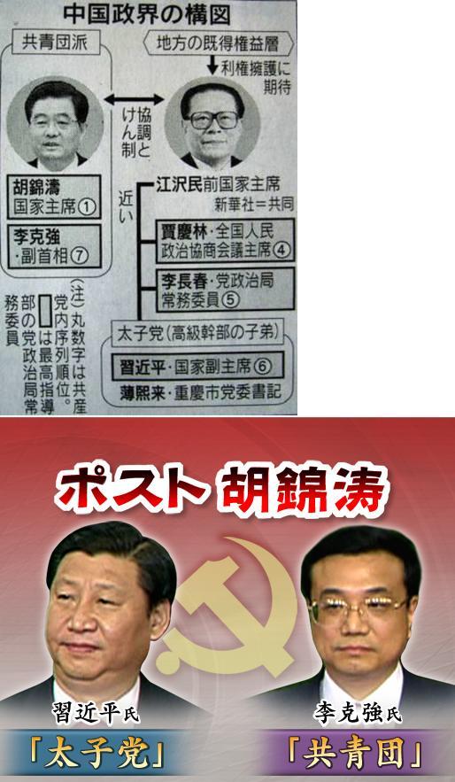 chinalikeqianhexijingpingguahxi1.jpg