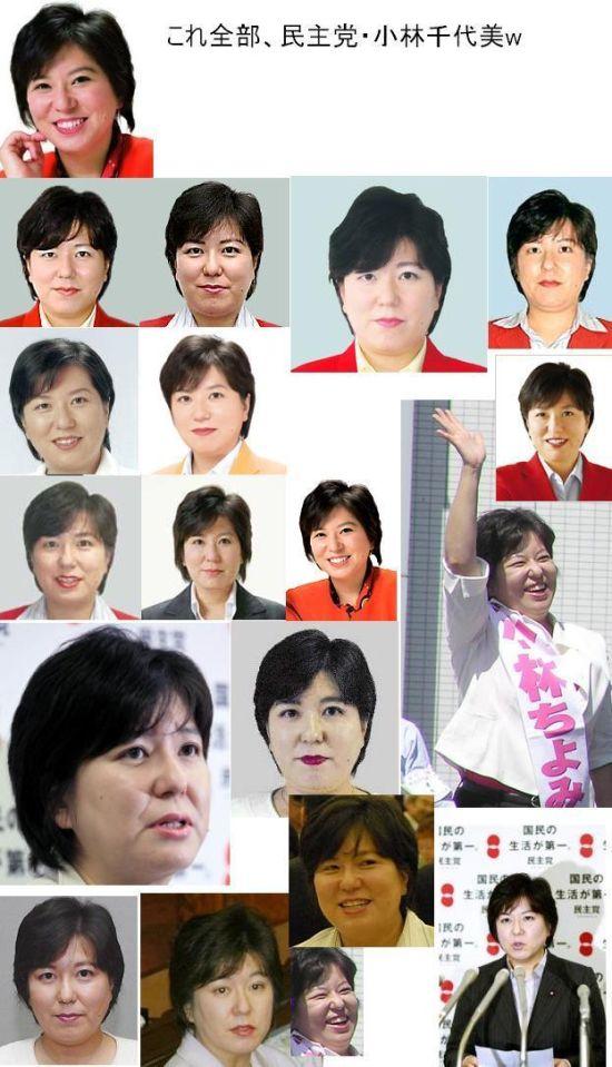chiyomikobayashi2010seikei.jpg