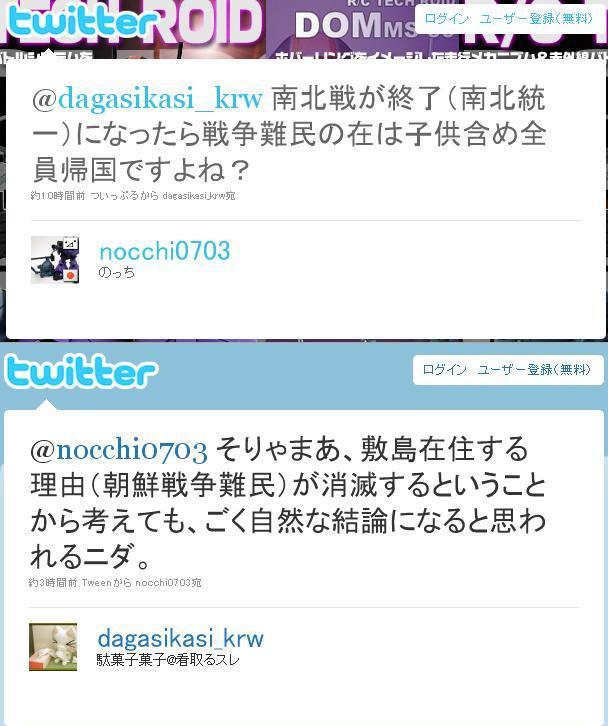 chonkikokuhhahahawww1.jpg