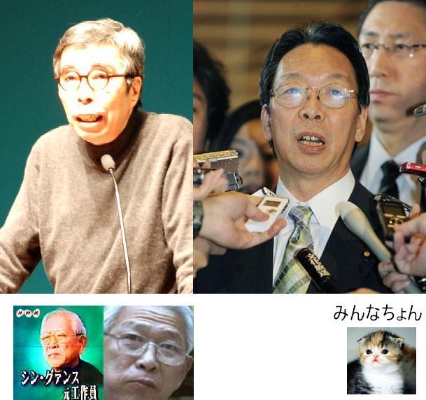 chonshingansuinouearai.jpg