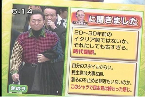 donkonishihatoyama1.jpg