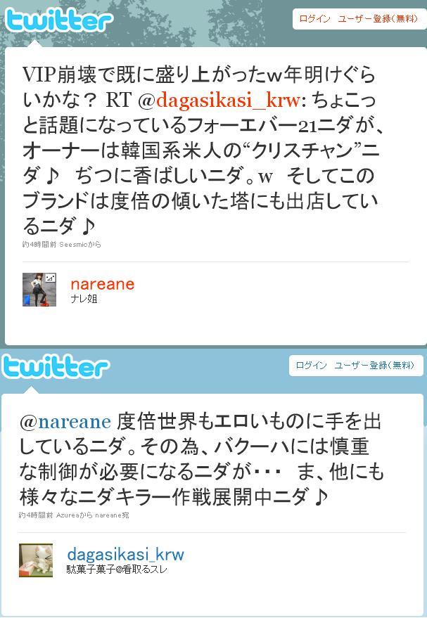 fa21dagashi0429.jpg