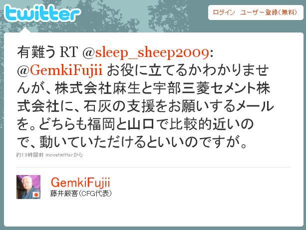 fujii0509.jpg