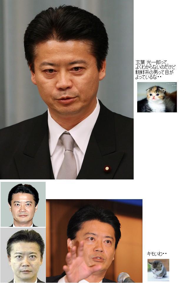 genbakouichirobakannaikaku1.jpg