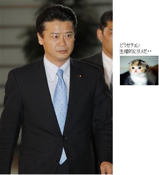 genbakouichirobakannaikaku2.jpg