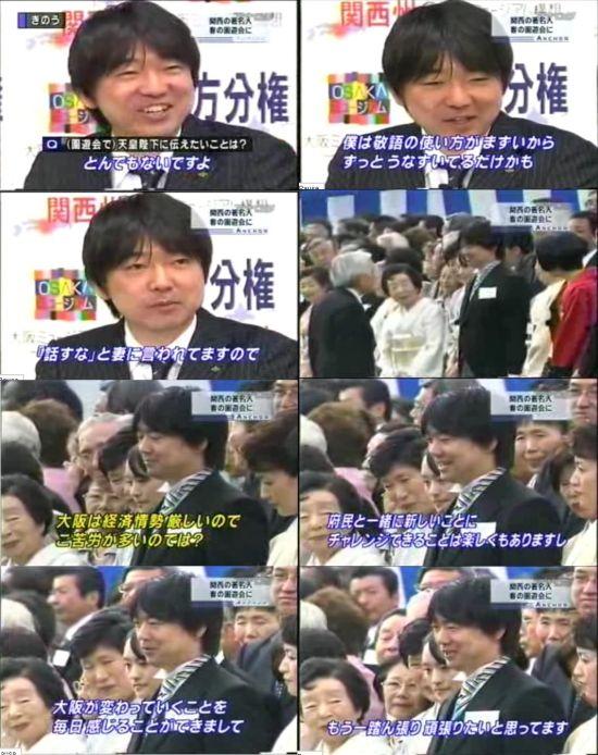 hashimotoenyukai1.jpg
