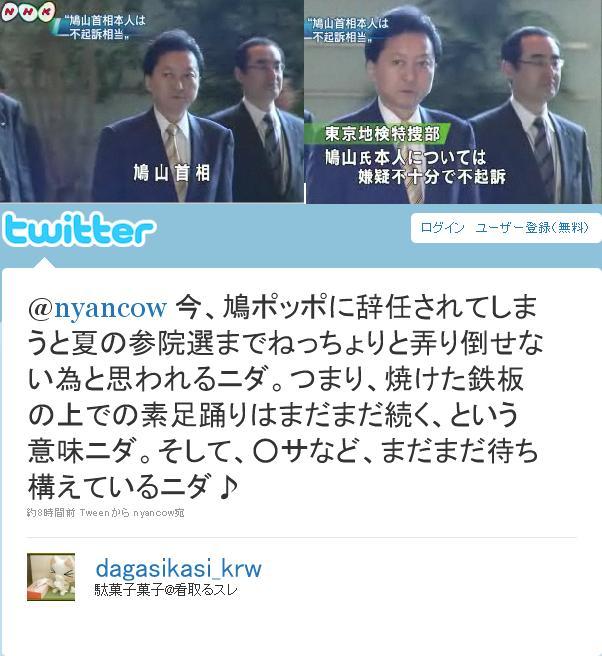 hatofukisodagashi1.jpg