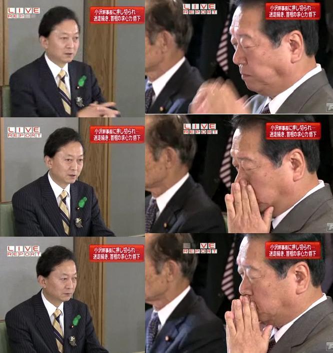 hatoozawa0422.jpg
