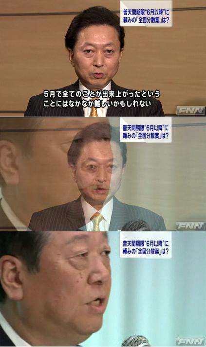 hatoozawa0512.jpg